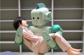 ci-robot